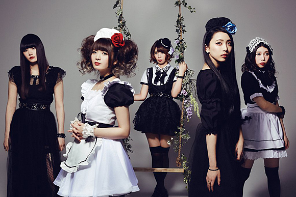 Asian woman band