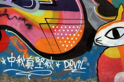 Moon Rabbit (mid-autumn-graffiti-09292)