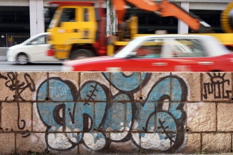 street-art-055791???????????????????????