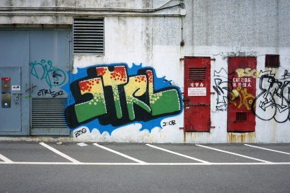 street-art-056571