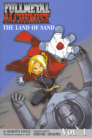 The Land Of Sand
