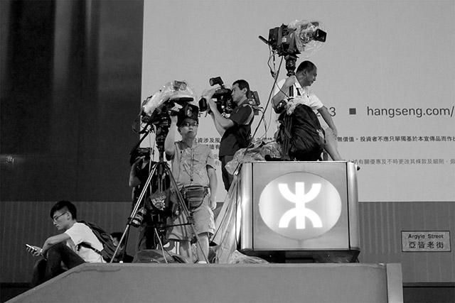 Press crews, Umbrella Movement protests (Hong Kong, 2014)